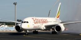 Ethiopian oo ka howl bilaabaysa Muqdisho