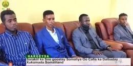 Ciidan ka tirsan XDS oo isku dhiibay Somaliland