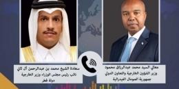 Maxuu Wasiir Maxamed kala hadlay dhiggiisa Qatar?