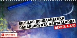 """Gabayga: 4AAD """"DUUL WALAALO AH"""" ee Silsiladda Dabargooynta Qabyaaladda"""