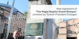 86 sano kadib, Masjidka Hagia Sophia oo maanta lagu tukanayo