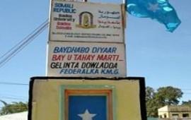 Qarax ka dhacay magaalada Baydhabo