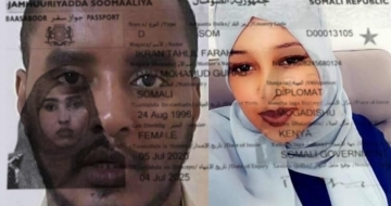 Fahad Yasin tries to cover up case of missing NISA officer