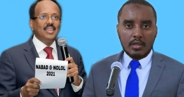 Farmajo and Fahad lean on Qatar funds to defeat opposition in election