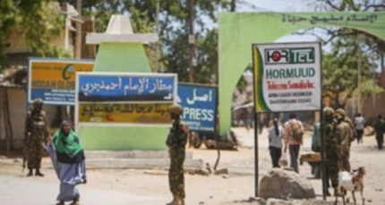 Seven wounded in an explosion in Somali port city