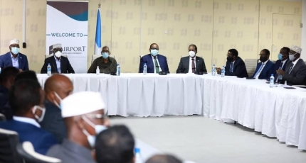 Somalia's Opposition united in a new forum with federal states