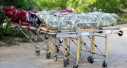 Roadside blast kills 3 in outskirts of Mogadishu