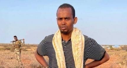 Horjooge ka tirsanaa Al-Shabaab oo isku soo dhiibay Dowladda