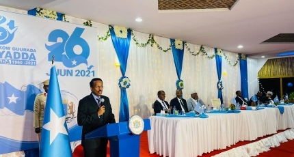 Xuska 26-ka Juun oo lagu qabtay gudaha Villa Somalia amni awgeed