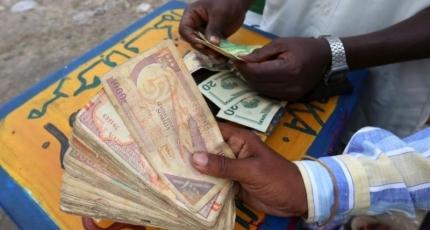 Al-Shabaab oo Mallaayiin ku kaydsato Bangiyada Soomaaliya