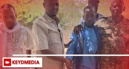 Sarkaal ka tirsanaa Al-Shabaab oo dowladda isku soo dhiibay