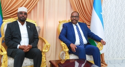 Deni and Madobe decline to attend the conference at Afisyoni