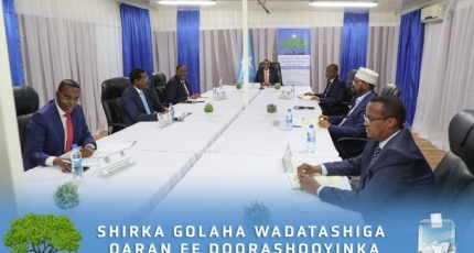 Somalia's election conference finally opens in the capital
