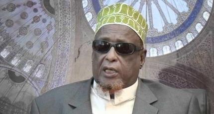 Somalia loses prominent religious leader to COVID-19