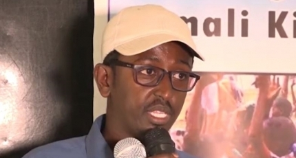 District official escapes bomb attack in Mogadishu