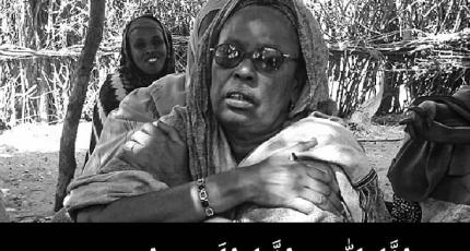 Seynab Baxsan oo Muqdisho ku geeriyootey
