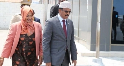 Farmajo heads to Uganda after dropping term extension