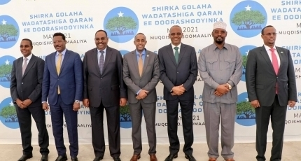 Somali leaders set for 4th day of 'very difficult' talks on election rift