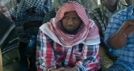 Amiirka Al-Shabaab u digay Ergada doorashadda Soomaaliya