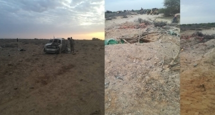 Somali military says foils suicide attack against base