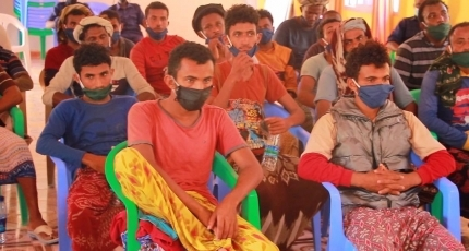 Galmudug issues fine to 30 Yemenis for illegal fishing