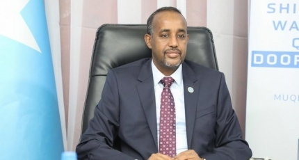 Somali PM promises free and fair election this year