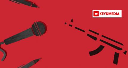 What Press Freedom Looks Like in Somalia?