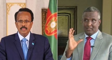 Farmajo has no right to call for meeting, says opposition leader
