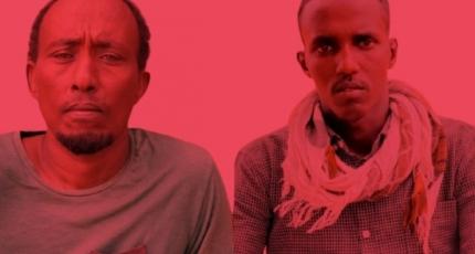 Saraakiil ka tirsan Al-Shabaab oo isku dhiibay Dowladda