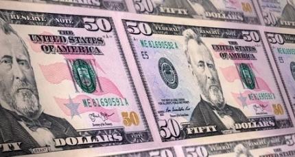 Somaliland: Dollar been abuur ah oo suuqa lasoo galiyay