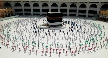 Saudi Arabia says COVID-19 vaccination mandatory for Hajj 2021