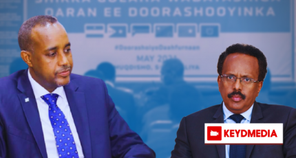 Farmajo rejects the sacking of NISA chief by PM