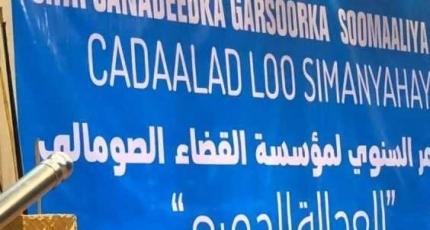 Shirka Garsoorka Dalka oo ka furmay Muqdisho