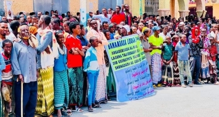 A large protest against Al-Shabaab terror group held in Somalia