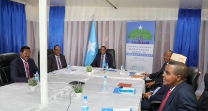 Somalia releases new dates for the 2021 elections