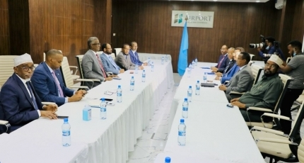 Regional heads meet with opposition candidates amid poll dispute