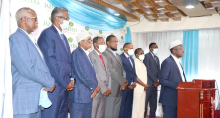 Somali Opposition Expresses Concern About Credibility of the Election