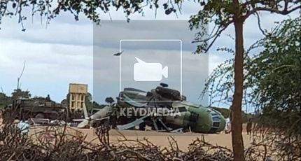 Ethiopian Military helicopter with spy officers crashes in Somalia