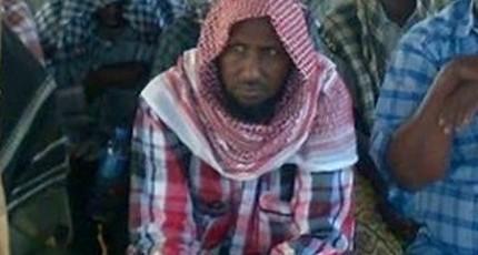 Amiirka Al-Shabaab oo xanuunsan, xukunka oo lala wareegay
