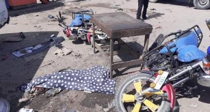 Two killed, 8 hurt in suicide attack in Somalia's capital