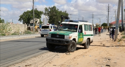 At least five dead in a suicide bombing in Somalia's capital