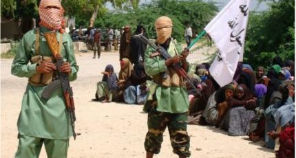 Al-Shabaab oo dil toogasho ah ku fulisay Oday 87 jir ah