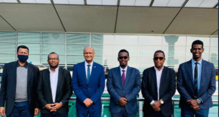 Somali team arrives in The Hague ahead of ICJ rulling on maritime case