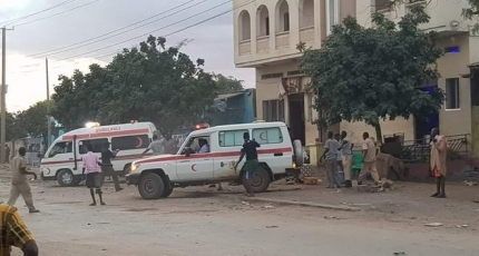 Bomb blast wounds at least 4 in southern Somalia