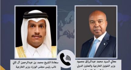 Somalia, Qatar discuss bilateral relations