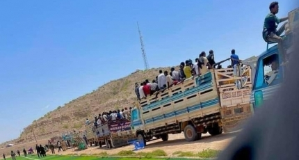 UN voices deep concerns over forced displacement in Las'anod