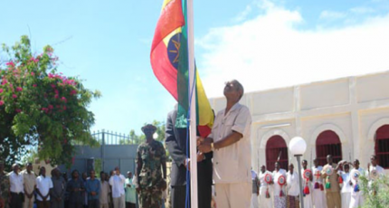 Ethiopian embassy in Mogadishu played role in sending Somali troops to Tigray