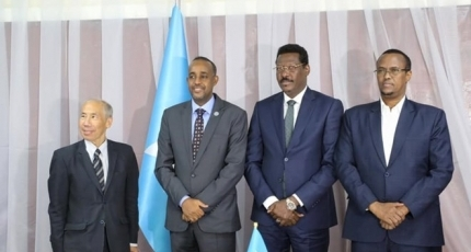 Somali leaders lauded for halving women candidates' registration fees