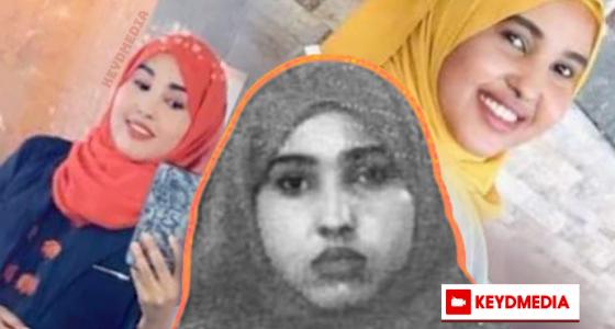 Maxay sababsatay Ikraan Tahliil Faarax?