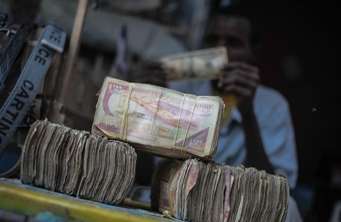 Sidee Al-Shabaab Canshuur uga qaadaa Xaruumo dowladeed &Ganacsiga?
